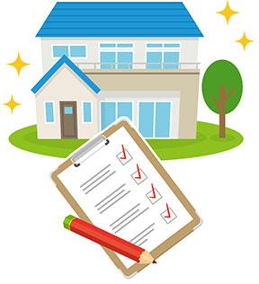 定期的に点検し、適切にメンテナンスすることで家の寿命な長くなります。